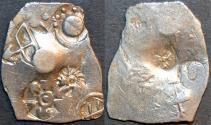 Ancient Coins - INDIA, MAGADHA: Series I AR punchmarked karshapana GH 128. RARE and SUPERB!