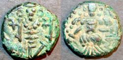 Ancient Coins - INDIA, KINGS of KASHMIR,Sussala deva (1112-20) AE stater, RARE and CHOICE