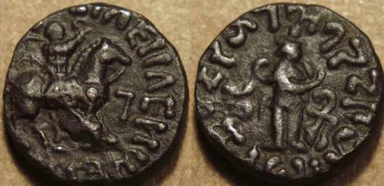 Ancient Coins - INDO-SCYTHIAN: Aspavarma AE drachm. VERY RARE!