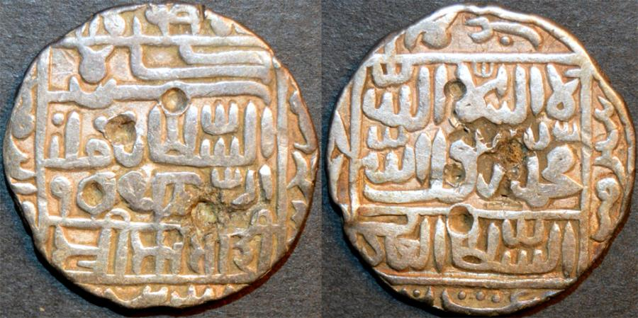 World Coins - INDIA, DELHI SULTANATE, Sher Shah Suri (1538-45) Silver rupee, mintless type, AH 945. UNLISTED DATE!