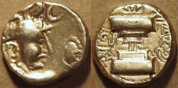 Ancient Coins - INDIA, SASANO-HUNNIC, Ranaditya Satya Gold dinar, Sind, 5th century. RARE & CHOICE!