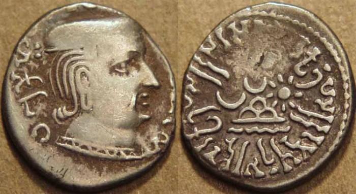 Ancient Coins - INDIA, WESTERN KSHATRAPAS: Rudrasimha I (c.178-197 CE) Silver drachm, as Mahakshatrapa, Legend A, year S. 104