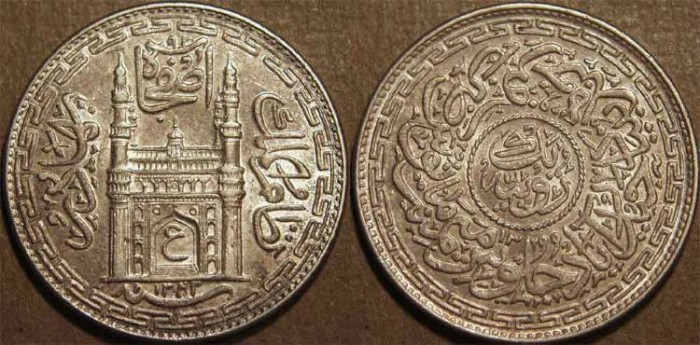 Ancient Coins - INDIA, HYDERABAD, Mir Usman Ali Khan (1911-48) First Series Silver rupee (large ain type), Hyderabad, AH 1342, RY 13. SUPERB!