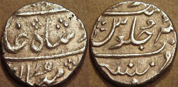 World Coins - BRITISH INDIA, BOMBAY PRESIDENCY: Silver half rupee in the name of Ahmad Shah or Alamgir II, Munbai, RY 4. UNLISTED and VERY RARE!