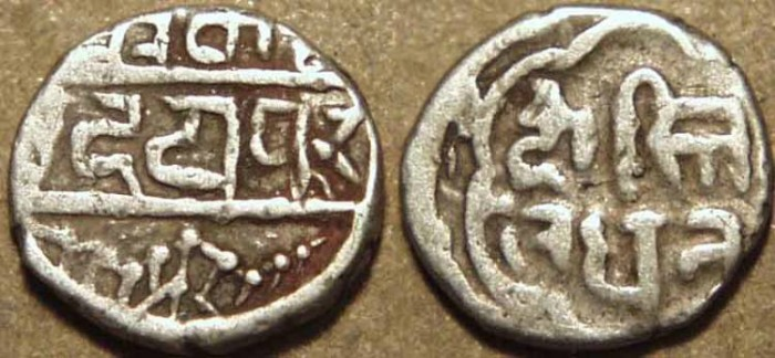 """World Coins - INDIA, MEWAR, """"Swarup Shahi"""" Silver 1/16 rupee, Udaipur"""