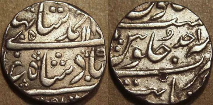 World Coins - INDIA, MUGHAL, Ahmad Shah Bahadur (1748-54) AR rupee, Khambayat (Cambay), RY 1. RARE & SUPERB!