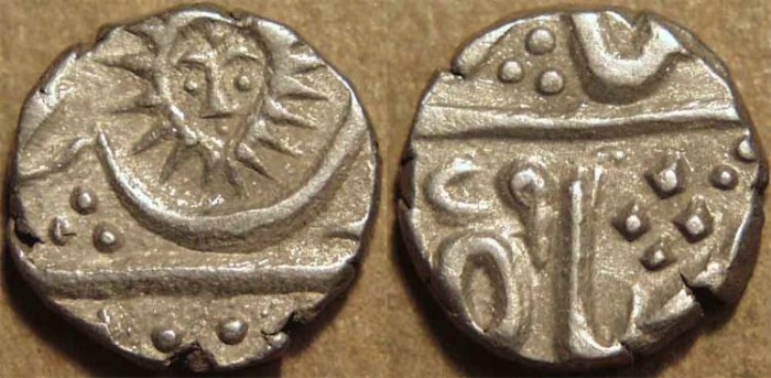 World Coins - INDIA, INDORE, Silver 1/4 rupee in the name of Shah Alam II, Malharnagar mint, dated AH 1279. CHOICE!