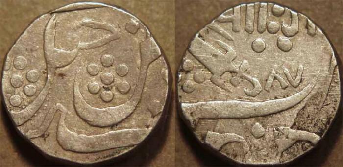 World Coins - INDIA, Baroda, Sayaji Rao III (1875-1938) AR rupee, Baroda mint, error date? UNUSUAL!