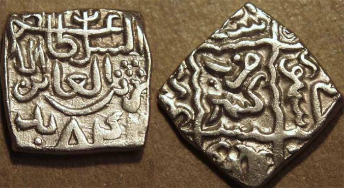 Ancient Coins - INDIA, KASHMIR SULTANS, Zain al-'Abidin (1420-70) Silver sasnu with flower. SCARCE + CHOICE!