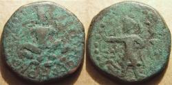 Ancient Coins - INDIA, KUSHAN: Huvishka AE tetradrachm, cross-legged King / Mao, CHOICE!
