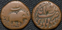 Ancient Coins - INDIA, Kingdom of MYSORE: Tipu Sultan (1782-99) AE paisa, Nagar mint, AM 1226. BARGAIN-PRICED!