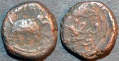 World Coins - INDIA, Kingdom of MYSORE: Tipu Sultan (1782-99) AE 1/4 paisa, Faiz Hisar mint