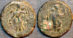 Ancient Coins - INDIA, KUSHANO-SASANIAN, Ardashir I: Copper drachm, heavy type. RARE!