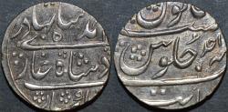 Ancient Coins - INDIA, MUGHAL, Ahmad Shah Bahadur (1748-54) AR rupee, Khambayat, year 1, SCARCE and SUPERB!