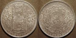Ancient Coins - INDIA, HYDERABAD, Mir Mahbub Ali Khan (1868-1911) Charminar Series Silver rupee, Hyderabad, AH 1324, RY 40. SUPERB!