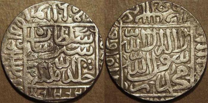 World Coins - INDIA, DELHI SULTANATE, Sher Shah Suri (1538-45) Silver rupee of Gwaliar, AH 952. CHOICE!