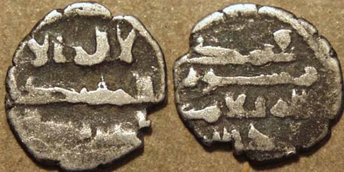 World Coins - INDIA, AMIRS of SIND (HABBARIDS), 'Abdallah Silver qanhari dirham, Shahada legend