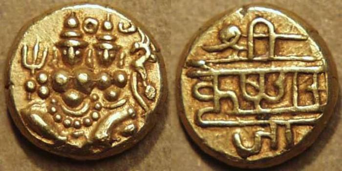 World Coins - INDIA, KINGDOM OF MYSORE, Krishna Raja Wodeyar (1799-1868): Gold pagoda. SCARCE+SUPERB!