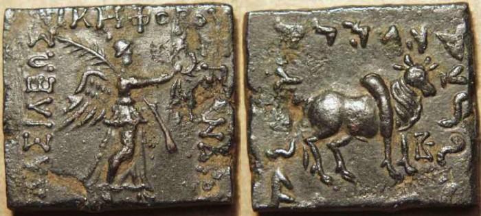 Ancient Coins - INDIA, INDO-GREEK: Epander AE square quadruple or hemi-obol: RARE and SUPERB!