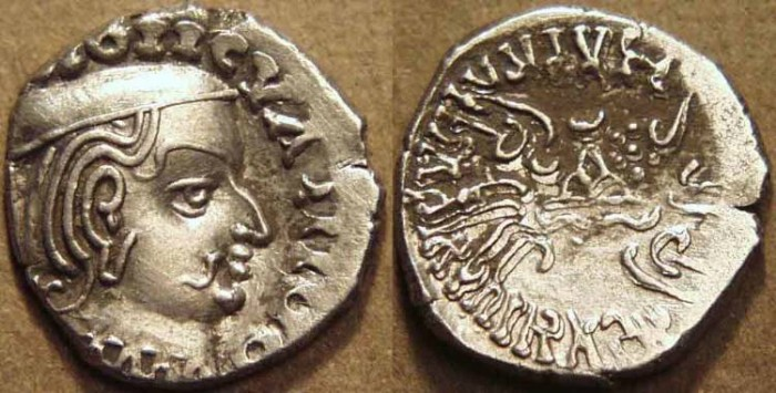 Ancient Coins - INDIA, WESTERN KSHATRAPAS: Damajadasri III (250-255 CE) Silver drachm, GREAT PORTRAIT!