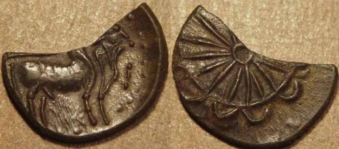 World Coins - INDIA, Pallavas: Anonymous potin unit, c. 400-675, dharmachakra reverse. SCARCE!