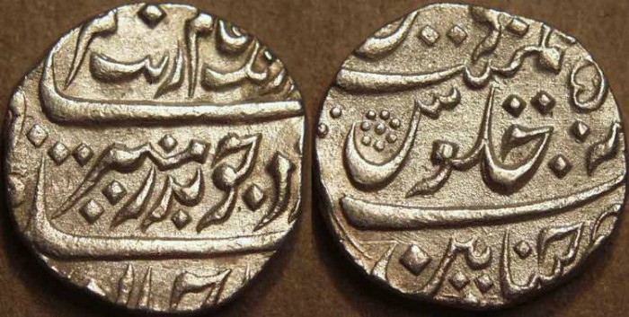 Ancient Coins - BRITISH INDIA, MADRAS PRESIDENCY: Silver rupee in the name of Aurangzeb Alamgir I (1658-1707), Chinapatan. UNLISTED in KM and CHOICE!