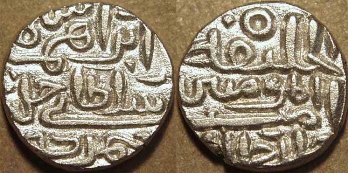 World Coins - INDIA, JAUNPUR SULTANS, Shams al-Din Ibrahim Shah (1402-1440) Silver or Billon 32-ratti. SUPERB!