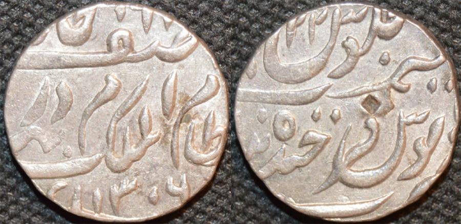 World Coins - INDIA, HYDERABAD, Mir Mahbub Ali Khan (1868-1911) Silver rupee ino Asaf Jah, Hyderabad, AH 1306, RY 22.SUPERB!