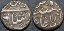 Ancient Coins - BRITISH INDIA, MADRAS PRESIDENCY: Silver rupee in the name of Alamgir II (1754-1759), Arcot. CHOICE!