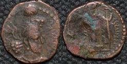 Ancient Coins - INDIA, KUSHANO-SASANIAN, Hormizd I Kushanshah: Copper drachm, neat type