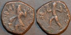 Ancient Coins - INDIA, KUSHAN: Kanishka I AE tetradrachm, OADO reverse. SCARCE & CHOICE!