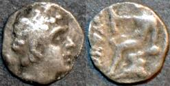 Ancient Coins - BACTRIA (BAKTRIA): Euthydemos (Euthydemus) I AR hemiobol. VERY RARE and CHOICE!