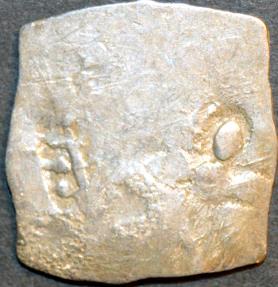 Ancient Coins - INDIA, MAGADHA: Series I AR punchmarked karshapana GH 205. RARE and CHOICE!