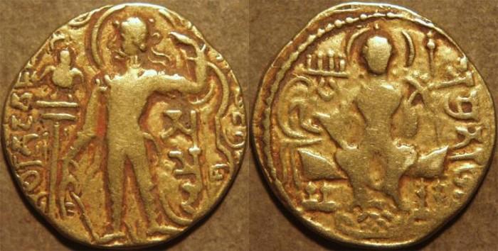 Ancient Coins - INDIA, Gupta: Samudragupta Gold dinar, Archer type. VERY RARE!