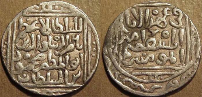 Ancient Coins - INDIA, DELHI SULTANATE, Nasir al-din Mahmud (1246-66) Silver tanka of Hadrat Dehli. VARIANT COIN and CHOICE!