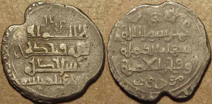 World Coins - ISLAMIC DYNASTIES, GHAZNAVID: Maudud (1041-1050) Silver dirham, Ghazna type. CHOICE!