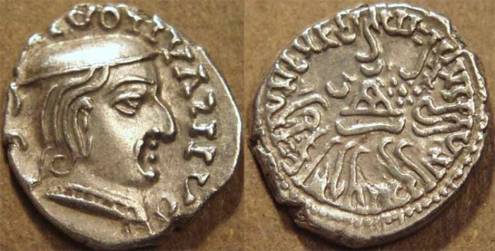 Ancient Coins - INDIA, WESTERN KSHATRAPAS: Damajadasri II (232-233 CE) Silver drachm, year S. 154. SCARCE+CHOICE!