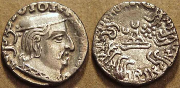 Ancient Coins - INDIA, WESTERN KSHATRAPAS: Damasena (223-236 CE) Silver drachm, as Mahakshatrapa, year S. 156. CHOICE!