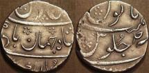 Ancient Coins - BRITISH INDIA, BOMBAY PRESIDENCY: Silver rupee in name of Shah Jahan II, Mumbai, AH 1131, year 1. SCARCE!