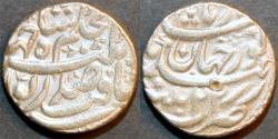 Ancient Coins - INDIA, MUGHAL, Jahangir (1605-28) Silver rupee naming Nur Jahan, Patna, RY 22. SCARCE and CHOICE!