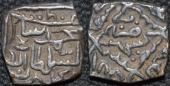 Ancient Coins - INDIA, KASHMIR SULTANS, Muhammad Shah (1484-1537, in 5 reigns) Silver sasnu, K42. SCARCE + CHOICE+!