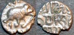 Ancient Coins - INDIA, CHALUKYAS of GUJARAT, Siddharaja Jayasimha AR damma. RARE!
