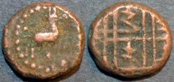 Ancient Coins - INDIA, KINGDOM of MYSORE, Devaloy Devaraja (1731-61), regent for Immadi Krishna Raja Wodeyar II (1734-66) Copper kasu, Horse (or deer?) type