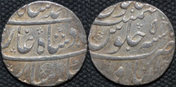 Ancient Coins - INDIA, MUGHAL, Muhammad Shah (1719-48): Silver rupee, Itawa, RY 5. CHOICE!