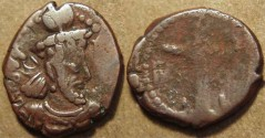 Ancient Coins - INDIA, KUSHANO-SASANIAN, Varhran I Kushanshah: Copper drachm, neat type. SCARCE!