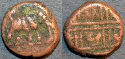 Ancient Coins - INDIA, KINGDOM of MYSORE, Devaloy Devaraja (1731-61), regent for Immadi Krishna Raja Wodeyar II (1734-66) Copper kasu, Elephant type. CHOICE!