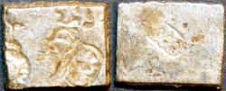 Ancient Coins - INDIA, MAURYA: Series VIb punchmarked silver karshapana, GH 566