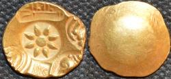 Ancient Coins - INDIA, Yadavas of Devagiri: Ramachandra Gold pagoda or gadyana, with additional SRI punch. VERY RARE + SUPERB!