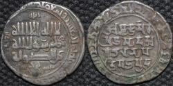 Ancient Coins - GHAZNAVID (UNLISTED): Mahmud (998-1030) Silver dirham, Mahmudpur (Lahore), GG-GZ5 var. UNPUBLISHED & CHOICE!