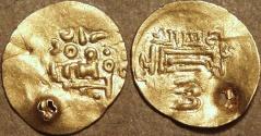 Ancient Coins - INDIA, EASTERN GANGAS, temp. Narasimha IV (1378-1414) Gold fanam, Year 2. VERY RARE & CHOICE!